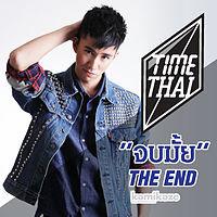 Timethai - ..จบมั้ย (The End).mp3