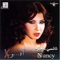 Nancy Ajram - Sana Wara Sana.mp3