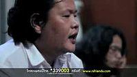 โรคกลัวฝน - Dr.Fuu [Official MV]_low.mp4