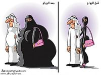 كاريكاتير عن المراة بس لا يفوتوا الشباب اوعى 4_online
