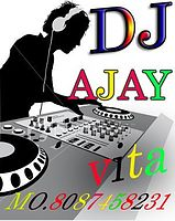 RIBA_RIBA-2013_DANCE MIX_BY_DJ_AJAY_VITA.mp3