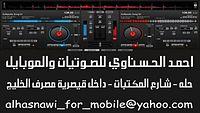 ♥عمار سالم-خل نفترك2013-من احمدالحسناوي♥.mp3