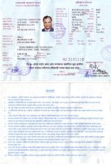 Registration Card Car-14-12-11.pdf