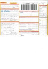 Shipment Waybill of DHL-0906.pdf