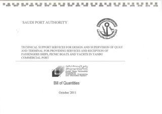 Bill of Quantities.pdf