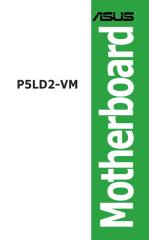 p5ld2-vm.pdf