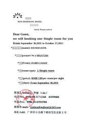 HOTEL AWA1.doc