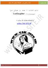 Hameye Hastie man(www.zarhonar.ir).pdf