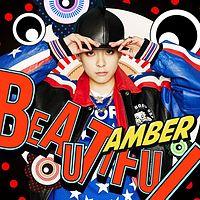 Shake That Brass (Feat Taeyeon SNSD).mp3