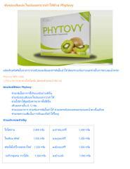 Phytovy Successmore.pdf